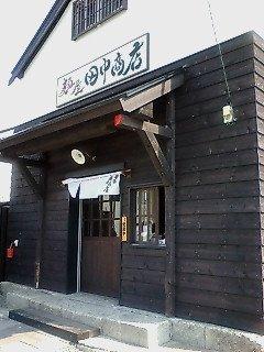 田中商店1