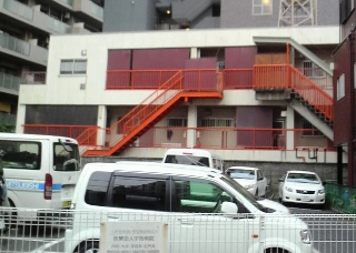 オレンジ階段