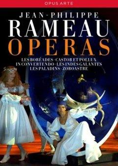 ラモー・オペラ・ボックス
