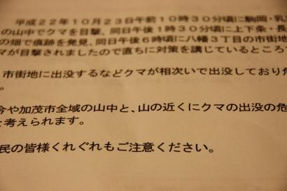 IMG_3702s-99.jpg