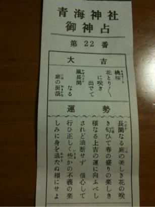 iphone_20110105144032.jpg