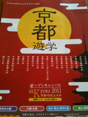 iphone_20110621121642.jpg