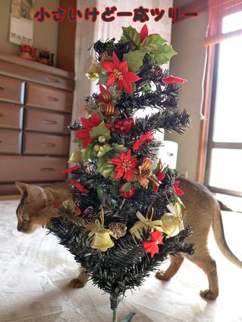 さびしいクリスマス