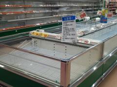 地元スーパーの現状①