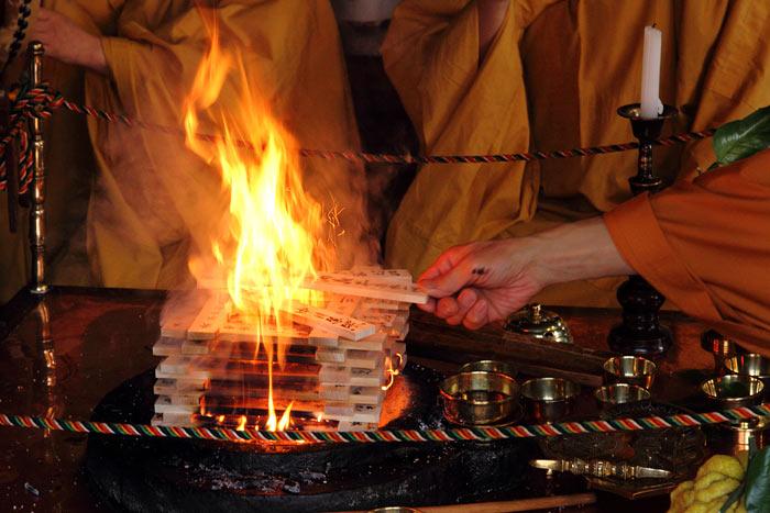 正暦寺 冬至祭3