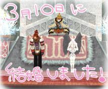 mabinogi_2013_03_10_067.jpg
