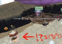 mabinogi_2013_03_12_016.jpg