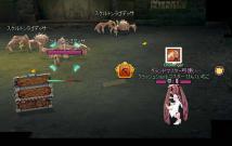 mabinogi_2013_03_13_004.jpg
