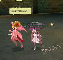 mabinogi_2013_03_13_029.jpg