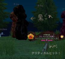 mabinogi_2013_03_13_042.jpg