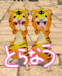 mabinogi_2013_03_20_003.jpg