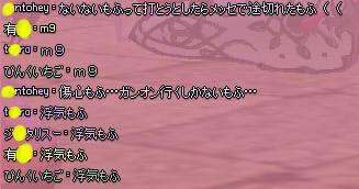 mabinogi_2013_04_10_018.jpg