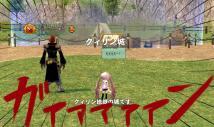 mabinogi_2013_04_21_027.jpg