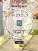 mabinogi_2013_05_10_013.jpg