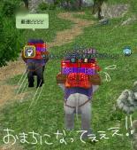mabinogi_2013_05_21_011.jpg