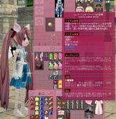 mabinogi_2013_06_27_042.jpg
