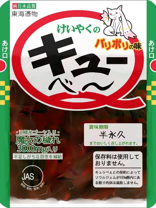 20110507_2.jpg