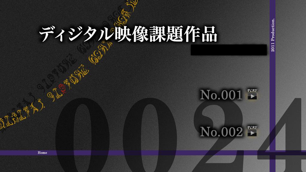 20110524_1.jpg