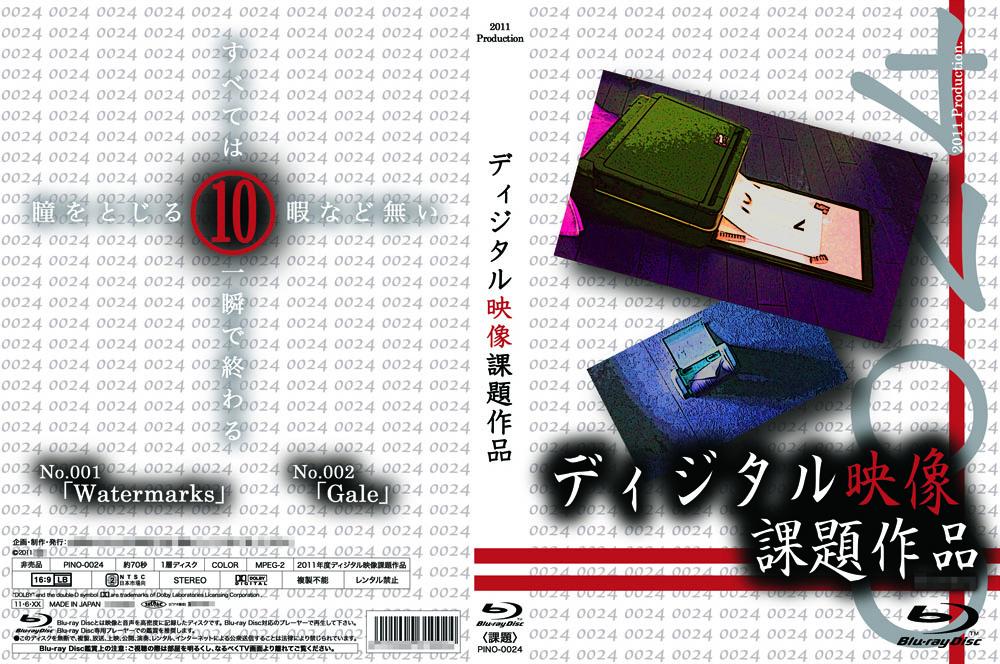 20110603_1.jpg