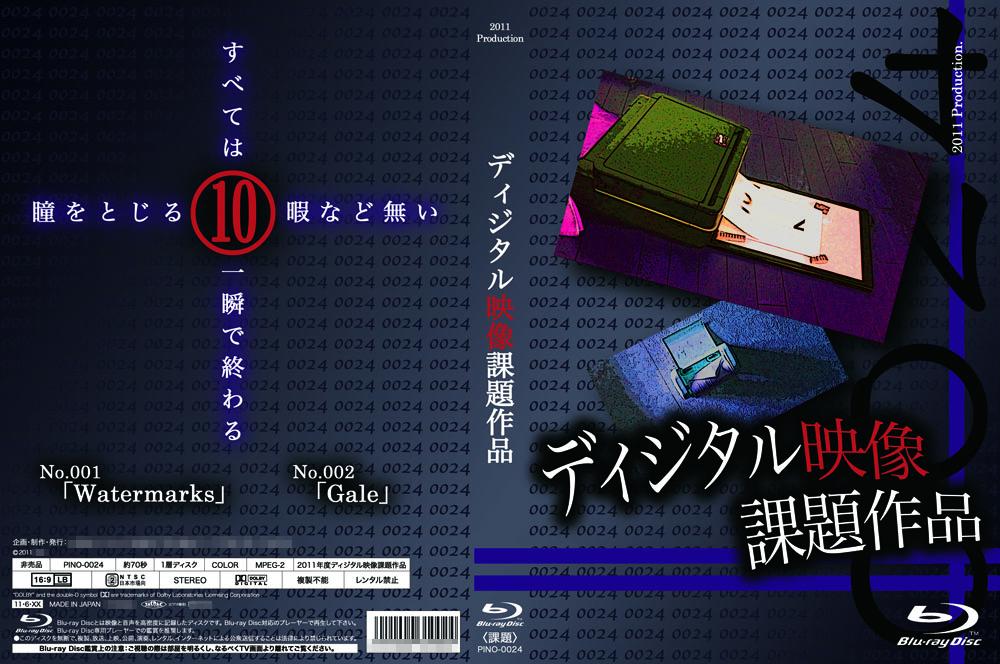 20110603_2.jpg