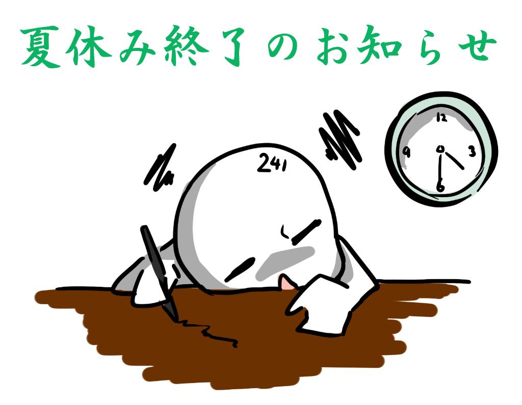 20110922_1.jpg
