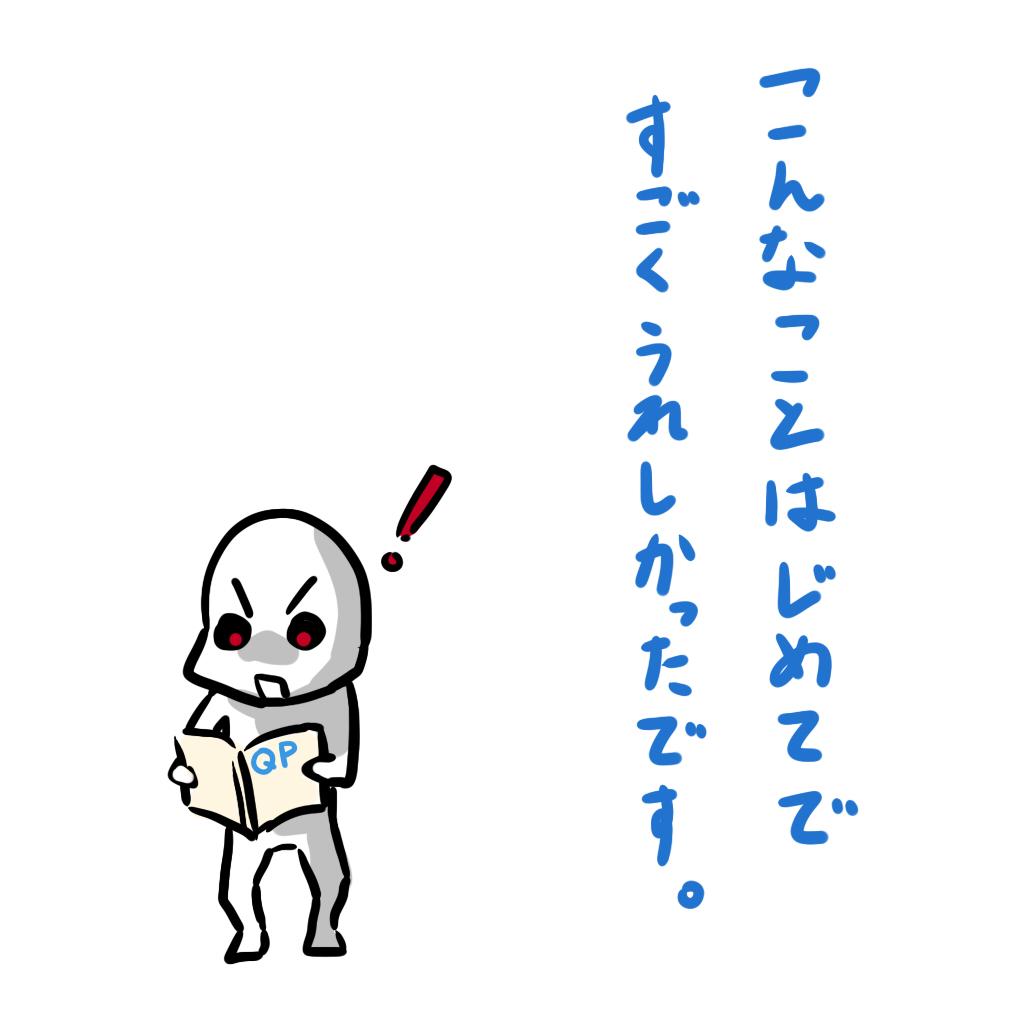 20111004_1.jpg