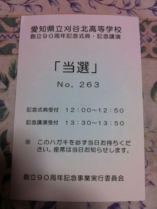 20111025_1.jpeg