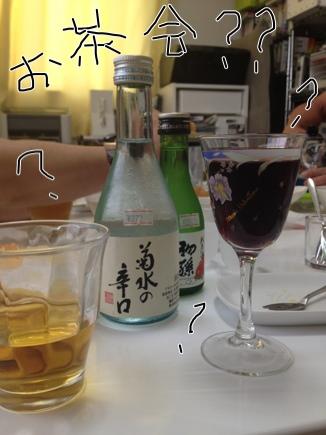fc2blog_20130725151707d2f.jpg
