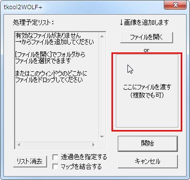 amapchip3.jpg