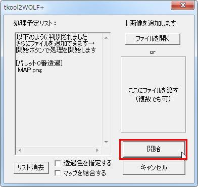 amapchip5.jpg