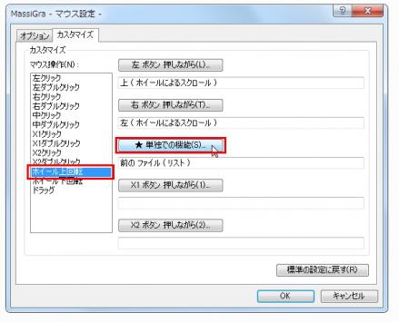 gazouviewer30.jpg