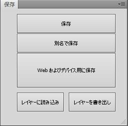 ps5_dot2-04.jpg