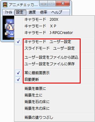 ps5_dot2-06.jpg
