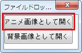 ps5_dot2-07.jpg