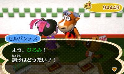 TOBIMORI_0007558.jpg