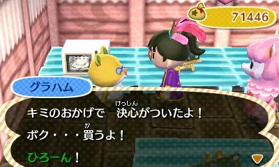 TOBIMORI_0007606.jpg