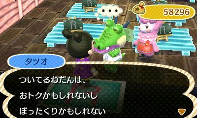 TOBIMORI_0008187.jpg