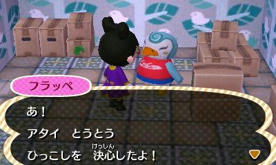 TOBIMORI_0008196.jpg