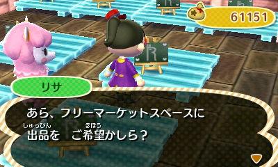 TOBIMORI_0008357.jpg