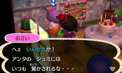 TOBIMORI_0008372.jpg