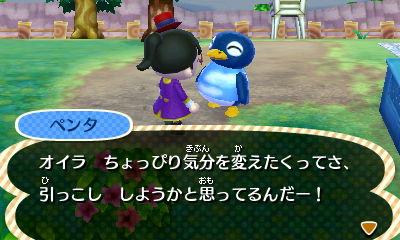 TOBIMORI_0008478.jpg