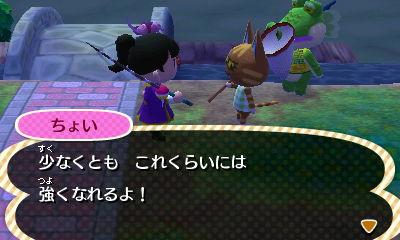 TOBIMORI_0008903.jpg