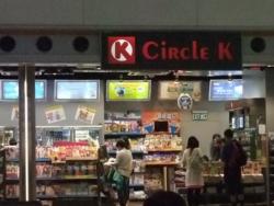 Hong01空港