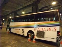 Hong17ツアーバス