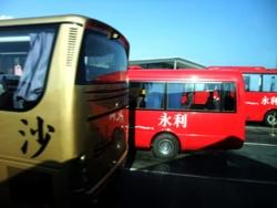 Mac03送迎バス