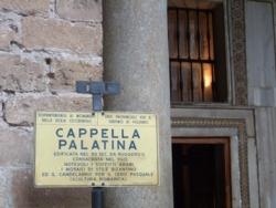 パレルモ24パラティーナ礼拝堂入口