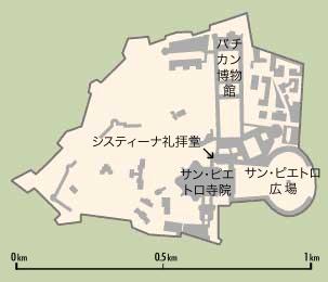 ローマ010ヴァチカン地図