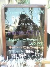 b06843ec.jpg