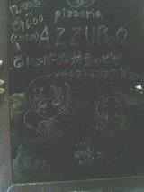 fe427c71.jpg