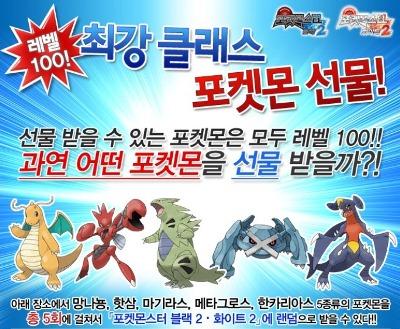 韓国最強 内容1